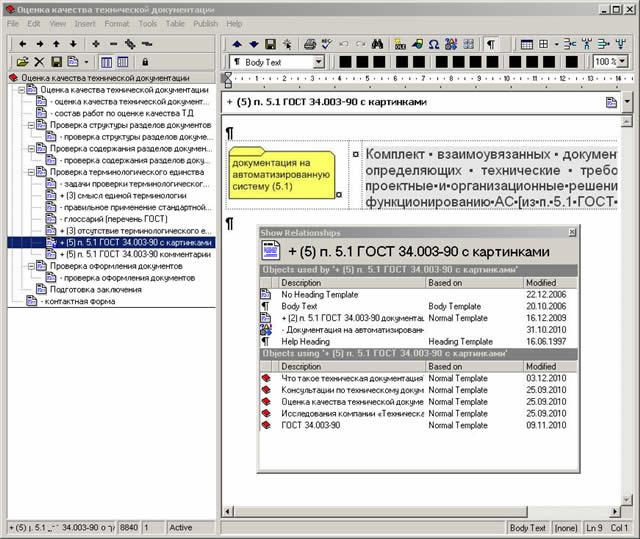 Cms Drupal Руководство По Разработке