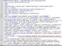 Атрибуты HTML-страниц веб-сайтов в AuthorIT